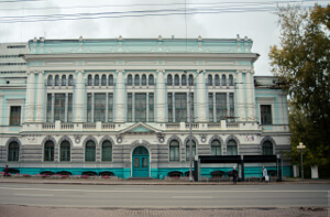 Ein Bild aus der Heimat - Tomsk