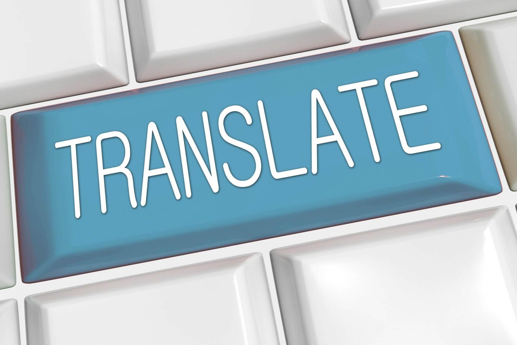 Anfrage zur Übersetzung